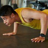 ออกกำลังกายแบบนี้ ก็แข็งแรงได้